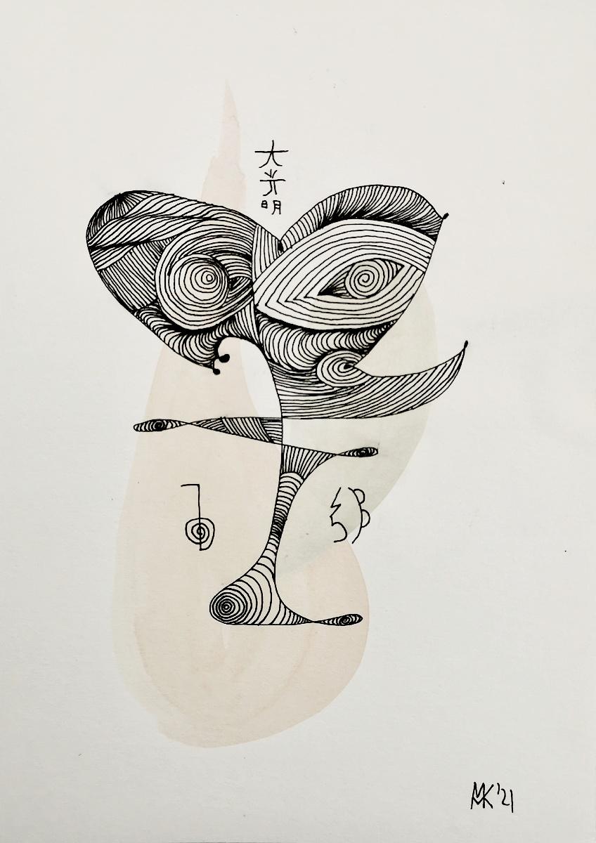 """""""Gefühle"""" 14 x 21 abstraktes Aquarell und Tusche auf Papier 2021"""
